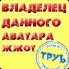 Аватар для Артём Росляков